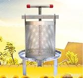 壓蜜機不銹鋼小型家用榨蠟機打糖壓榨土蜂蜜網眼榨蜂蜜榨汁壓糖機 全館新品85折 YTL