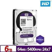 【綠蔭-免運】WD60PURZ 紫標 6TB 3.5吋監控系統硬碟