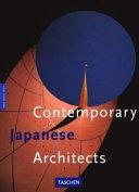 二手書博民逛書店 《Contemporary Japanese Architects》 R2Y ISBN:3822894427│Taschen America Llc