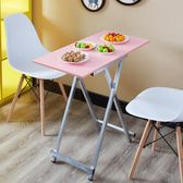 小戶型折疊桌簡約吃飯桌家用餐桌簡易戶外便攜式擺攤桌可折疊桌子igo『新佰數位屋』