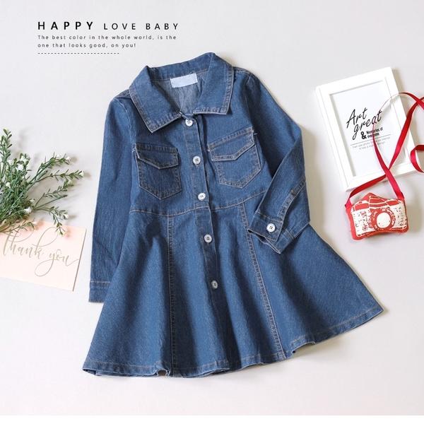 口袋傘狀下擺連身牛仔洋裝 丹寧 灰藍 排釦 洋氣 連身裙 長袖 襯衫領 女童裝 女洋裝