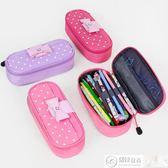 筆盒 韓國KK樹筆袋文具盒小學生小清新可愛兒童大容量女童文具袋鉛筆盒 居優佳品
