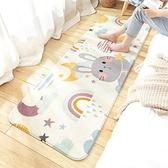 客廳地毯 床邊地墊家用羊羔絨地毯臥室鋪滿可愛地墊客廳毛毯房間床邊毯【幸福小屋】