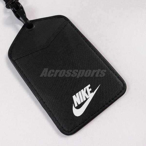 Nike 識別證 ID Card Lanyard 黑 白 男女款 掛繩 證件帶 卡套 【ACS】 N100232209-1NS