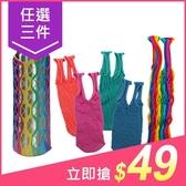 【任3件$49】環保飲料提袋(1入) 顏色可選【小三美日】