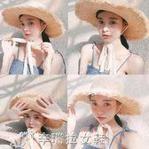 草帽 毛邊拉菲草帽子女潮韓版時尚夏季大檐遮陽綁帶草帽 辛瑞拉
