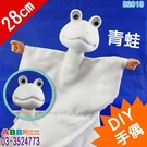 B2019_DIY布袋戲手偶_青蛙#DIY教具美勞勞作布偶彩繪