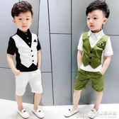 男童禮服夏季童裝男童西裝馬甲套裝兒童男孩短袖小禮服 曼莎時尚