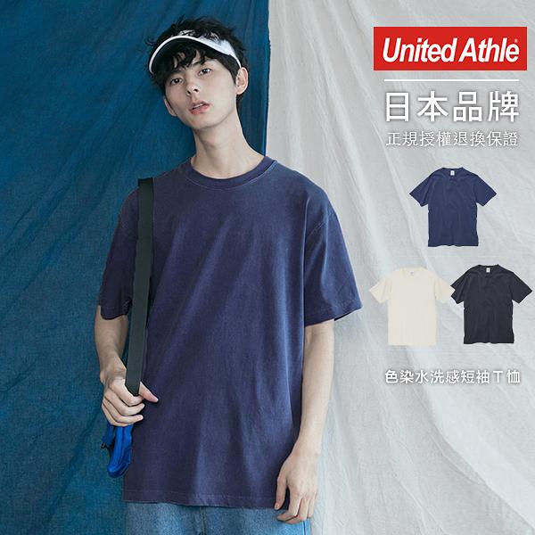 日本品牌 United Athle  顏染仿舊水洗素面短袖T恤 3色 5.6 oz【UA5020】