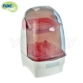 nac nac 觸控式消毒烘乾鍋 T1/消毒鍋/烘乾鍋 (粉)