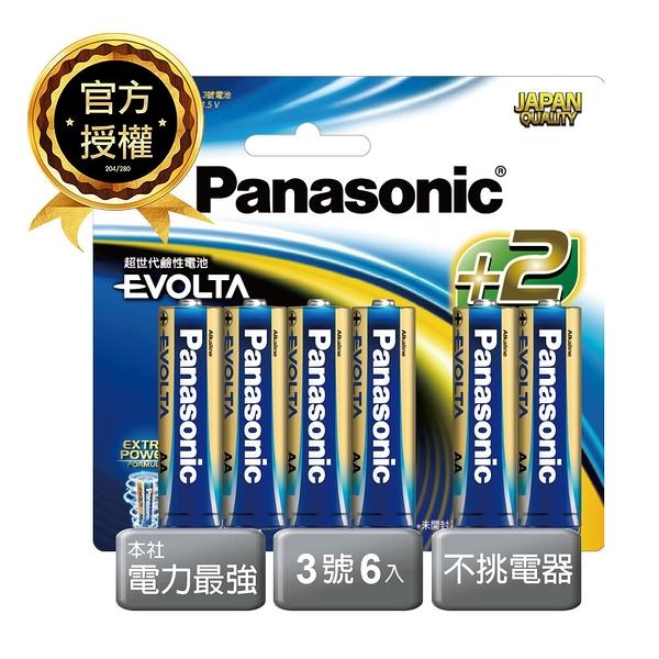Panasonic國際牌 3號 EVOLTA鈦元素鹼性電池 6入(4+2入裝)