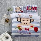 paul frank 正版 有鐳標 卡通床包 標準雙人 浪漫猴 床包組 精梳棉 5尺 大嘴猴 PF 紅色 佛你企業