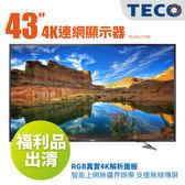 福利品 TECO 東元 43吋 TL-43U1TRE 4K UHD 液晶電視 (顯示器+視訊盒) 43U1