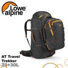 【 LOWE ALPINE 英國 AT Travel Trekker 70+30 多功能背包《煤碳黑》70+30L】FTR-28/雙肩後背包/子母包