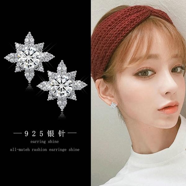 【免運到手價$98】簡約時尚鑲鑽星芒耳釘女氣質韓國創意個性潮人星星耳環