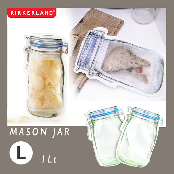 美國Kikkerland Zipper Bags 梅森瓶造型立體密封袋夾鏈袋/食物儲存袋-L [原廠正品]