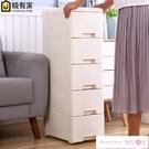 夾縫收納柜 20/25/37cm寬夾縫收納柜抽屜式衛生間塑料儲物柜子窄縫廚房置物架 潮流