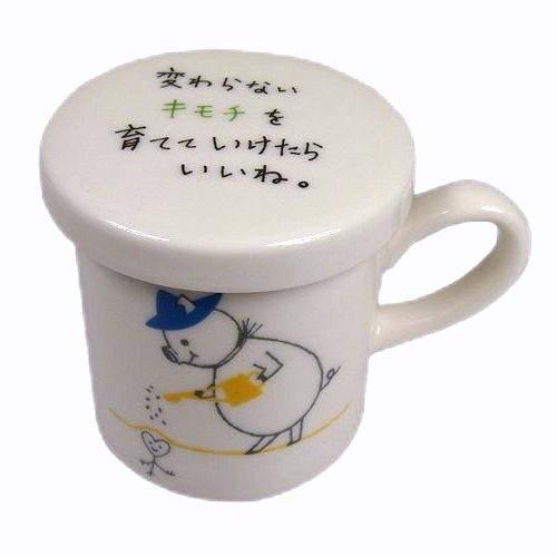 Shinzi Katoh Message Mug迷你小size馬克杯/咖啡杯/小豬17784/保溫蓋糕點盤
