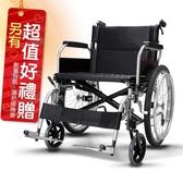 來而康 康揚 鋁合金輪椅/手動輪椅 KM-8520X 輪椅補助B款 附加功能A款 贈 熊熊愛你中單2件