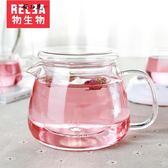 618好康又一發玻璃茶壺耐熱茶杯過濾花茶杯