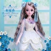 芭比日記60厘米洋娃娃套裝女孩公主婚紗禮盒仿真玩具單個衣服超大60cm YYP 交換禮物