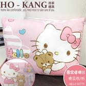 HO KANG 三貝多授權 兒童小枕 午安枕 - KT 糖果熊粉 圖案隨機