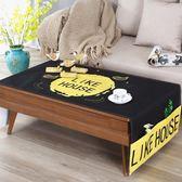 桌布訂製棉麻布藝北歐茶幾桌布茶幾方桌墊客廳長方形茶電視柜蓋布     color shop