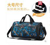 健身包運動包籃球男旅游包側背訓練包旅行包女手提行李包 伊蒂斯女装