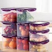 冰箱收納盒 保鮮盒塑料微波爐飯盒密封盒便攜分隔便當盒水果盒儲物盒【快速出貨八折鉅惠】
