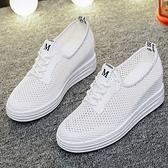 增高鞋 夏季透氣鏤空網鞋2020新款內增高小白鞋女鞋系帶運動休閒鞋單鞋子