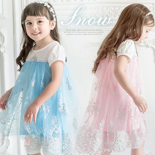 冰雪公主花蔓飄逸雪紡洋裝(230020)★水娃娃時尚童裝★
