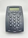 電銷話機 FHT500 電話銷售專業組 快撥電話機 電話行銷專用 商用電話(無話筒需搭配耳機)