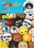 Disney TSUM TSUM情報特刊with STAR WARS:附收納包2個組