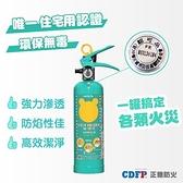 【南紡購物中心】【正德防火】KUMA熊強化液滅火器-檢驗合格 安心保固