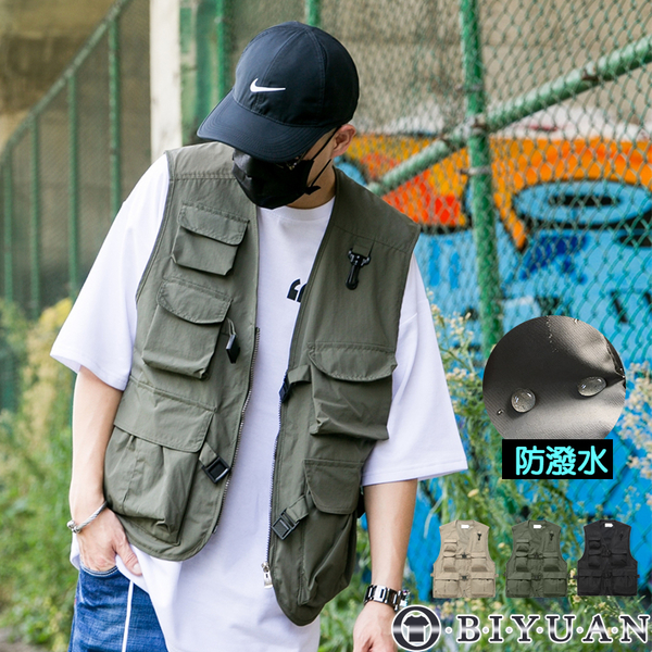 【OBIYUAN】背心 釣魚 防潑水 多口袋 素面 戰術背心 共3色【Y0793】
