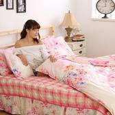 #UAA023#舒柔超細纖維6x6.2尺雙人加大舖棉兩用被套+鋪棉床罩+抱枕+歐式與美式枕套八件組