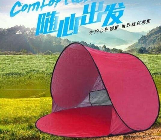 【獨愛居家用品】全自動快速帳棚野餐帳棚 遮陽快開型2-3人秒開小型快捷釣魚露營-紅色