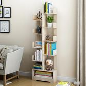 耐家簡易書架落地簡約現代小書櫃經濟型置物架學生樹形書架省空間 樂活生活館