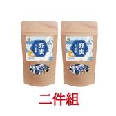 蜂蜜牛奶糖68G 二件組 (蛋糕/蜂蜜/花粉/蜂王乳/蜂膠/蜂產品專賣)【養蜂人家】