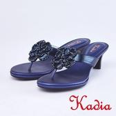 kadia.華麗花朵粗跟夾腳涼拖鞋(9109-55藍色)