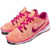 【四折特賣】Nike 訓練鞋 Wmns Free 5.0 TR Fit 5 BRTHE 赤足 運動鞋 橘 白 女鞋【PUMP306】 718932-800