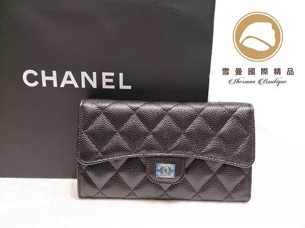 【雪曼國際精品】Chanel 香奈兒 A31506 黑色 荔枝皮 牛皮 金釦 三折長夾 皮夾 ─全新現貨