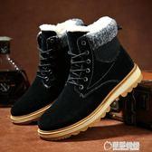 冬季雪地靴男新款短靴加絨加厚保暖高筒東北防水棉鞋馬丁靴子 草莓妞妞