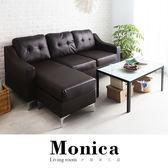 客廳組 Monica 莫尼卡簡約客廳二件組 / H&D 東稻家居