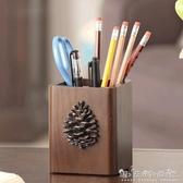 那瀾多好創意時尚可愛筆筒實木美式復古木質歐式化妝刷桌面收納盒 雙十二全館免運
