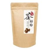 【下殺5折】潔倍 茶籽粉 500g/包