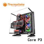 Thermaltake 曜越 Core P3 ATX (0大4小) 壁掛式機殼