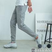MA-1口袋拉鍊束口休閒褲【F55705】OBIYUAN 棉質JOGGER運動褲 共3色