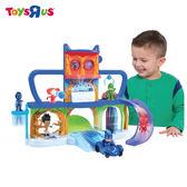 玩具反斗城 PJ MASKS基本總部