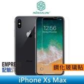 【妃航】NILLKIN iPhone XS Max 9H 鋼化/玻璃 AGC/2.5D 玻璃貼/保護貼 免費代貼